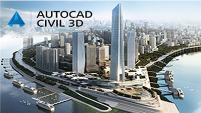 Auto CAD Civil 3D 初级应用
